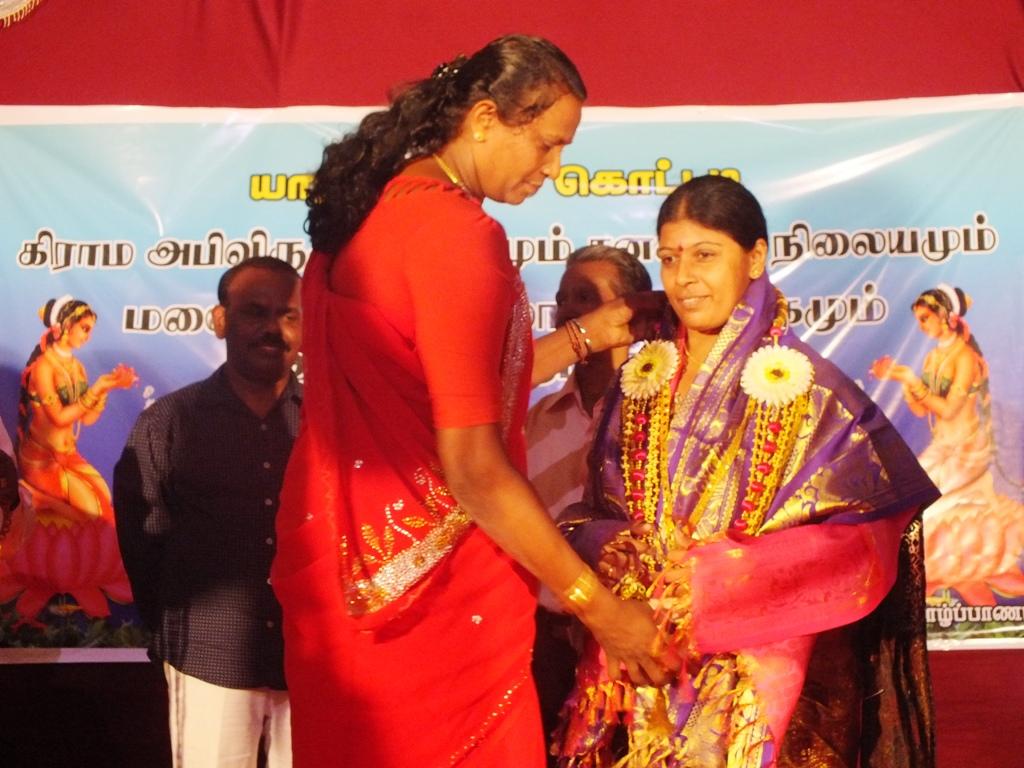 யாழ் கொட்டடி - விருது - 03