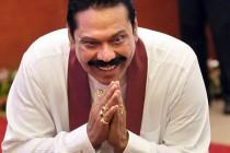ஐ.ம.சு.கூட்டமைப்பின் தேர்தல் நடவடிக்கைக் குழுத் தலைவராக, மஹிந்த ராஜபக்ஷ தெரிவு
