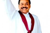 மஹிந்தவின் பிறந்த தினத்தன்று, புதிய கட்சி உதயம்