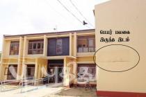 கல்முனை பொதுநூலகப் பெயர்ப் பலகை, சேதமாக்கி வீசப்பட்டுள்ளதாக பொலிஸில் முறைப்பாடு