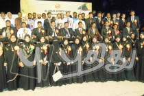 பாலமுனையில் நடைபெற்ற கல்வி எழுச்சி மாநாடும், கௌரவிப்பு நிகழ்வும்