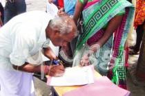 சம்பள பேச்சுவார்த்தையை ஆரம்பிக்கக் கோரி, கவன ஈர்ப்பு போராட்டம்