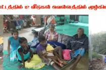பதுளை மஹதோவ தோட்டத்தில் 12 வீடுகள் வெள்ளத்தில் மூழ்கின; 42 பேர் இடம்பெயர்வு
