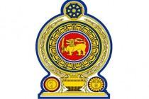 சாய்ந்தமருது பிரதேச சபை உருவாக்கம் தொடர்பில், பொதுமக்களின் கருத்துக்களை அரசாங்கம் கோரியுள்ளது