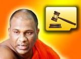 ஞானசார தேரர் குற்றவாளி: ஹோமாகம நீதிமன்றம் அறிவிப்பு
