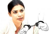 கைதானார் ஹிருணிகா