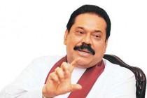 உள்ளுராட்சித் தேர்தல் ஒத்திவைக்கப்பட்டால்: மாற்று வழி கூறுகிறார் மஹிந்த