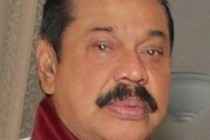 ஞானசார தேரர் சிறையில் அடைக்கப்பட்டமை, அரசாங்கத்தின் திட்டமாக இருக்கலாம்: மஹிந்த