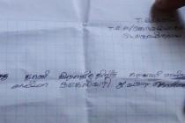 எனது மரணத்துக்கு காரணமான அம்மாவை கொன்று விடுங்கள்: கடிதம் எழுதி விட்டு, சிறுவன் தற்கொலை
