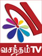 Vasantham TV - 086