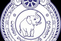 பொலிஸ் ஊடகப் பேச்சாளர் மற்றும் அவரின் அலுவலகப் பணிகள்; இன்று முதல் நிறுத்தம்