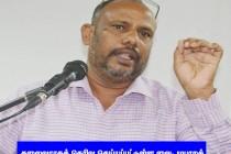 தெ.கி.பல்கலைக்கழக ஊழியர் சங்க தலைவராக முபாறக்  மீண்டும் தெரிவு