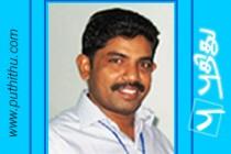 தென்கிழக்கு பல்கலைக்கழகத்தின் புதிய பீடாதிபதியாக கலாநிதி செயினுடீன் தெரிவு