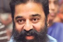 கமல்ஹாசனுக்கு செவாலியே விருது; பிரான்ஸ் அரசாங்கம் அறிவிப்பு
