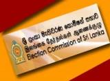 வாக்களிப்பதற்காக விசேட தேவையுடையோர், உதவியாளரைப் பெற்றுக் கொள்ள முடியும்: தேர்தல்கள் ஆணைக்குழு