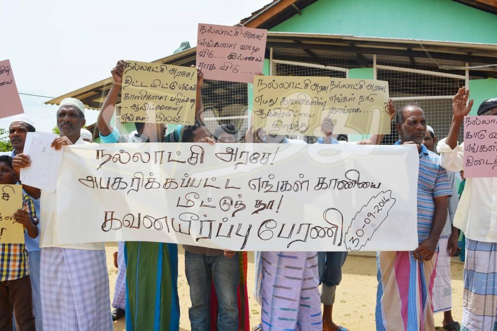 protest-adhraff-nagar-0111