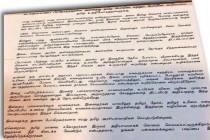 தமிழ் பொலிஸார் பதவி விலக வேண்டும்: பிரபாகரன் படை எச்சரிக்கை