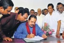 மஹிந்தவின் புதிய கட்சிக்கான பெயர்களை சிபாரிசு செய்து, 13 ஆயிரம் ஈமெயில்கள்