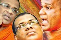 நீதிமன்ற ஒப்புதலுடன் 'ஜனாதிபதி பொதுமன்னிப்பு' நிகழ வேண்டும்: சட்ட நிபுணர் கருத்து
