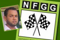 கட்சியிலிருந்து அய்யூப் அஸ்மின் நீக்கம்: நல்லாட்சிக்கான தேசிய முன்னணி அறிவிப்பு