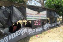 அம்பாறை மாவட்ட பட்டதாரிகள் போராட்டம்; நிறைவுக்கு வந்தது