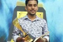 அஸ்கரின் கவிதை நூலுக்கு, தேசிய விருது
