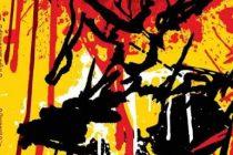 கிராமத்தான் கலீபாவின் 'நோக்காடு' அறிமுக நிகழ்வு; ஞாயிறன்று கொழும்பில்