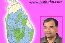 தொகுதி நிர்ணயம்: தோற்றுப் போகாமல், பார்த்துக் கொள்வோம்