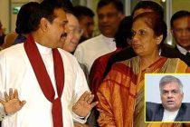மஹிந்தவுக்கு 154, சந்திரிக்காவுக்கு 61; முன்னாள் தலைவர்களின் பாதுகாப்பு தொடர்பில் பிரதமர் விளக்கம்