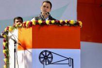 இன்றைய அரசியல் இறக்கமற்றதாக உள்ளது: காங்கிரஸ் தலைமை பதவியை ஏற்றுக் கொண்ட பின்னர், ராகுல் காந்தி தெரிவிப்பு