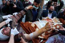 ஆப்கானிஸ்தானில் குண்டு வெடிப்பு; இரு சிறுவர்கள் உட்பட 41 பேர் பலி