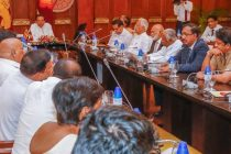 உள்ளுராட்சித் தேர்தல்; சுதந்திரக் கட்சியுடன் இணைந்து தேசிய காங்கிரஸ் போட்டியிடும்: நேற்றைய கூட்டத்தில் அதாஉல்லா இணக்கம்