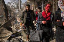 ஆப்கான் தலைநகரில் தற்கொலைத் தாக்குதல்; 95 பேர் பலி: தலிபான் அமைப்பு உரிமை கோரியது