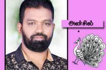 அன்சில் வென்றார்; வீழ்ந்தார் ஹக்கீம்: அட்டாளைச்சேனை பிரதேச சபைக்கான தேர்தல் முடிவு