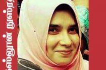 தேர்தல்கள் திணைக்களத்தில் முதலாவது முஸ்லிம் பெண் அதிகாரியாக, நுஸ்ரத் பதவியேற்பு