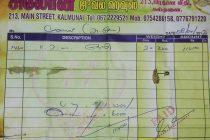 கலப்பட நகையை விற்பனை செய்து விட்டு, பல்டியடித்த கல்முனை கடைக்காரர்: பாதிக்கப்பட்டவரின் கசப்பான அனுபவம்