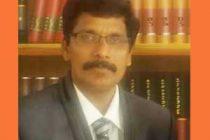 தென்கிழக்கு பல்கலைக்கழகம்; கலாநிதி குணபாலன் பீடாதிபதியாகத் தெரிவு