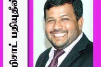 மக்கள் காங்கிரஸ் தலைவர் றிசாட் பதியுதீனின் பாதுகாப்பை பலப்படுத்துமாறு, பிரேரணை நிறைவேற்றம்