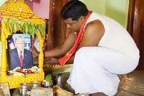 ட்ரம்ப் சாமி: அமெரிக்க ஜனாதிபதியை கடவுளாக வழிபடும் விநோத மனிதர்