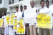 பிரதேச சபை உறுப்பினர் தாக்கப்பட்டமையைக் கண்டித்து ஆர்ப்பாட்டம்