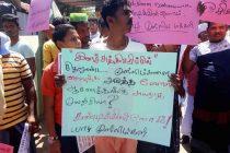 வட மாகாண சபை உறுப்பினர் அஸ்மினுக்கு எதிராக ஆர்ப்பாட்டம்; உருவ பொம்மையும் எரிப்பு