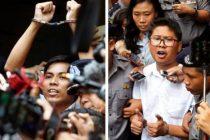 முஸ்லிம்கள் படுகொலை செய்யப்பட்டதை, அம்பலப்படுத்திய ஊடகவியலாளர்களுக்கு சிறை