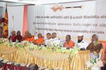 சபாநாயகர் தலைமையில் மத நல்லிணக்க மாநாடு: அம்பாறையில் நடைபெற்றது