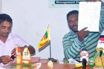 கிறீன்பீல்ட் மக்களுக்கு, நாடாளுமன்ற உறுப்பினர் ஹரீஸ் உதவியதாக வந்த செய்தி பொய்யானது