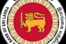 மத்திய வங்கியின் பிணைமுறி மோசடி: முக்கிய விடயங்கள் அம்பலமாயின