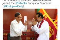 மஹிந்த ராஜபக்ஷ நாடாளுமன்ற உறுப்பினராக பதவி வகிப்பதில் சிக்கல்