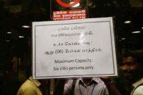 ஒரே நேரத்தில் 06 பேர் மட்டும்: நாடாளுமன்றில் கட்டுப்பாடு