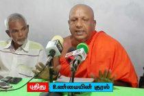 முஸ்லிம் அரசியல் தலைவர்கள் ஒன்றுபட வேண்டும்; பிரச்சினைகளை அப்போதுதான் தீர்க்க முடியும்: வட்டரக்க தேரர்
