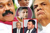 ஜனாதிபதி தேர்தல்: அவதானங்களும், அனுமானங்களும்