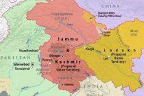 காஷ்மீர் இப்படித்தான் இந்தியாவிடம் களவு போனது